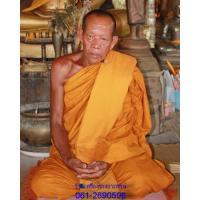 หลวงปู่จัน ขันติโก ผู้วิเศษ กำปงธม กัมพูชา ( LP Jan Cambodia )