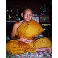 หลวงปู่ชื่น ติคณาโณ วัดตาอี จ.บุรีรัมย์ ( Lp Chern Wat Taa Ee )
