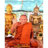 หลวงปู่น้อย ญาณฑีโป วัดป่าดอนประดู่ ( วังเทวา ) จ.สกลนคร ( LP Noy Wat padonpradu )