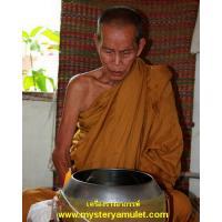 หลวงปู่บุตร ปุตตโร สำนักสงฆ์ป่าม่วง บ้านเชียงพิณ จ. อุดรธานี ( LP But Samnaksong Pa Muang Udon Thani )