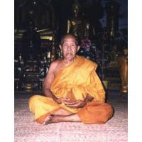 หลวงปู่ฤทธิ์ รตุนโชโต วัดชลประทานราชดำริ จ.บุรีรัมย์ ( Luang Phu Rit Wat Chonlapratan )