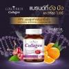 Colla Rich Collagen คอลลาริช คอลลาเจน 60 เม็ด