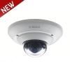กล้อง IP MicroDome 1080p UW-FOV IP66 PLUS ยี่ห้อ BOSCH รุ่น NUC-51022-F2
