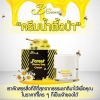 Honey Bee Cream ครีมหน้าใสผึ้งป่า 15กรัม