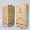 ครีมอาบน้ำ M Sixty Nine Rice Gold shower Cream