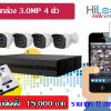 ชุดกล้องพร้อมติดตั้ง HILOOK 3.0MP จำนวน 4 ตัว พร้อมเครื่องบันทึก รับประกัน 3 ปี