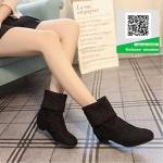 รองเท้าบูทสั้นหุ้มข้อสีดำ พับขอบ สไตล์เกาหลี (สีดำ )