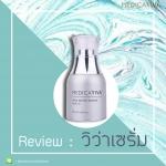 Review : รีวิว วิว่าเซรั่ม
