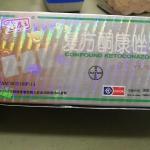 หัวเชื้อครีมเร่งผิวขาวเร็ว ครีม HL ขาวเป็น 2 เท่า 10หลอด