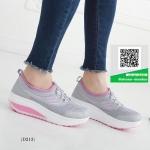 รองเท้าผ้าใบเสริมส้นสีเทาอ่อน น้ำหนักเบา Supportเท้า (สีเทาอ่อน )