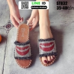 รองเท้าแตะสุขภาพหน้าเพชร ST832-BLK [สีดำ]