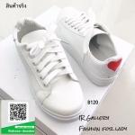รองเท้าผ้าใบแฟชั่นสีขาว ปักด้ายรูปหัวใจแดง (สีขาว )