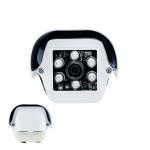 กล้อง HD 2.0MP ทรงกระบอก HOUSING HIVIEW รุ่น HA-1044H20