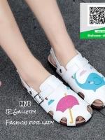 รองเท้าแตะแฟชั่นสีขาว รัดส้น ลายช้าง (สีขาว )