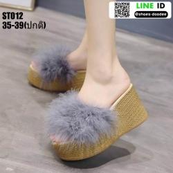 รองเท้าแตะหน้าขนเฟอร์ทรงเตารีด ST012-GRA [สีเทา]