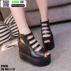 รองเท้าหุ้มส้นทรงเตารีด ST836-BLK [สีดำ]