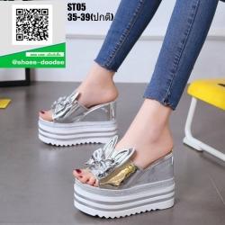 รองเท้าแบบสวมส้นเตารีด ST05-SIL [สีเงิน]