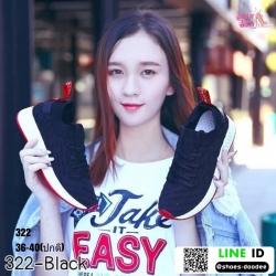 รองเท้าผ้าใบสุขภาพหุ้มยางยืดข้อสั้น 322-BLK [สีดำ]