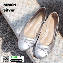 รองเท้าคัชชูส้นเตี้ย MM01-SIL [สีเงิน]