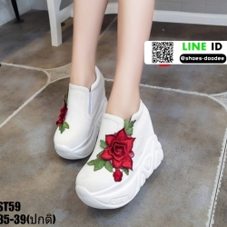 รองเท้าผ้าใบสวมเสริมส้น งานนำเข้า100% ST59-WHI [สีขาว]