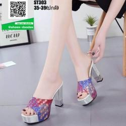 รองเท้าส้นสูง ST303-BLU [สีน้ำเงิน]