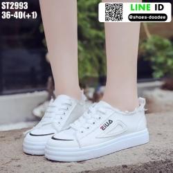 รองเท้าผ้าใบแฟชั่น งานนำเข้า100% ST2993-WHI [สีขาว]