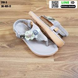 รองเท้าแตะลำลองรัดส้น 318-3-GRA [สีเทา]