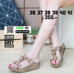 รองเท้าสุขภาพฟิทฟลอป แบบสวม แต่งดอกไม้ L2028-GRY [สีเทา]