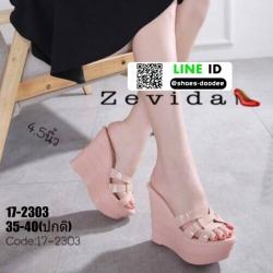 รองเท้าแบบสวมส้นเตารีด สไตล์YSL 17-2303-PNK [สีชมพู]