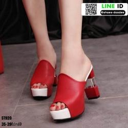 รองเท้านำเข้า100% ส้นแท่งแบบสวม ST920-RED [สีแดง]