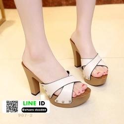 รองเท้าส้นสูงเสริมหน้า หน้าไขว้ 907-2-APR [สีแอปริคอท]