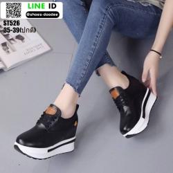 รองเท้าผ้าใบเสริมส้น ST526-BLK [สีBLK]