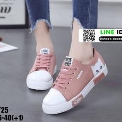 รองเท้าผ้าใบแฟชั่น ST25-PNK [สีชมพู]