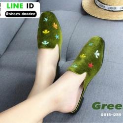รองเท้าคัชชูหนังนิ่ม สไตล์แบรนด์ดัง ส้นทอง 2015-259-GRN [สีเขียว]