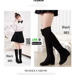 รองเท้าบูทผ้าสักหลาดพื้นเตารีด 985-ดำ [สีดำ]