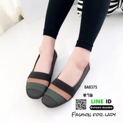 รองเท้าเพื่อสุขภาพ วัสดุหนังนิ่มคุณภาพ BA8375-ตาล [สีตาล]