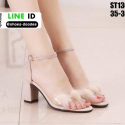 รองเท้าส้นแท่งรัดข้อ ST1360-CRM [สีครีม]