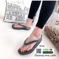รองเท้าสุขภาพ Style Fitflop แบบคีบแต่งอะไหล่โซ่จีวองชี่ YT116-เทา [สีเทา]