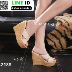 รองเท้าส้นเตารีด สไตล์เกาหลี 17-2288-CRM [สีครีม]