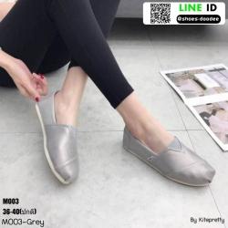 รองเท้าผ้าใบแบบสวม งานสไตล์ Tom's M003-GRA [สีเทา]