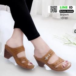 รองเท้าเพื่อสุขภาพ งานชู-ลิ-ซึ่ 10181-น้ำตาล [สีน้ำตาล ]