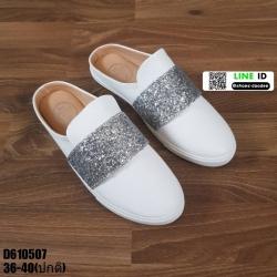 รองเท้าคัชชูแบบสวมเปิดท้าย D610507-WHI [สีขาว]