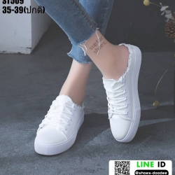 รองเท้าผ้าใบแฟชั่นเปิดท้าย ST509-WHI [สีขาว]