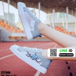 รองเท้าผ้าใบ ST2906-GRA [สีเทา]