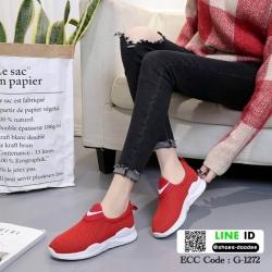 ผ้าใบ งานผ้าทอ พื้น PU G-1272-RED [สีแดง]