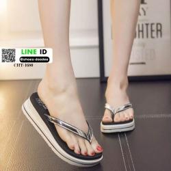 รองเท้าแตะส้นเตารีด CHT-1680-SIL [สีเงิน]