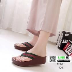 รองเท้าลำลองคีบเพชรเพื่อสุขภาพ 420-น้ำตาล [สีน้ำตาล ]