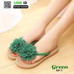 รองเท้าแตะหูคีบสไตล์เกาหลี 89-1-GRN [สีเขียว]