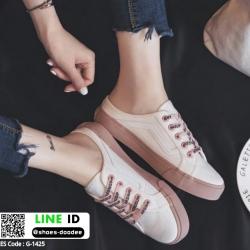 รองเท้าผ้าใบผ้าใบ เปิดหลัง เชือกชมพู G-1425-WHI [สีขาว]