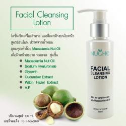 Facial Cleansing Lotion 100ml. โลชั่นเช็ดเครื่องสำอางค์